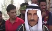 بالفيديو.. مسن عراقي يبحث عن الزوجة الـ 14