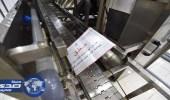 بالصور.. إغلاق 5 مصانع مياه مخالفة بالرياض