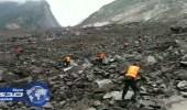 فقدان 20 شخصاً جراء انهيار أرضي في ماليزيا