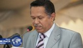 بن دغر يأكد سعي الحكومة اليمنية علي استتباب الأوضاع بالمحافظات المحررة