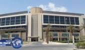 مستشفى الملك عبدالله الجامعي تعلن وظيفة تعليمية شاغرة