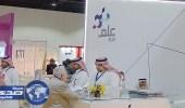 شركة عِلم تعلن وظيفة شاغرة في الرياض