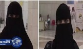 فيديو.. سعوديات: أصبحنا مثل باقي العالم ويحق لنا نشوف السينما