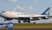 طيران إندونيسيا يوقف تشغيل طائرات بوينج 747
