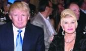 طليقة ترامب تكشف أسرار حياتهما الزوجية