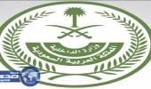 الليلة.. بيانات مرتقبة من وزارة الداخلية ورئاسة أمن الدولة