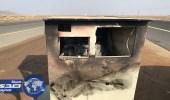 """بالصور.. مجهولون يشعولون النيران في """" ساهر """" على طريق الحريضة"""
