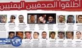 الإرياني: الحوثيون أغلقوا وسائل الإعلام ونهبوها