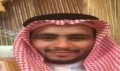 جامعة أم القرى تمنح الغامدي درجة الدكتوراه في اللغويات