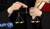 22 طالبا وطالبة يحصدون جائزة التفوق القانوني