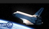 إطلاق أول رحلة مأهولة يستقلها 100شخص للمريخ عام 2024