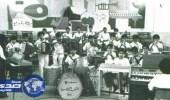 صورة لأقدم حصص الموسيقى في مدارس جدة: تعود للستينات