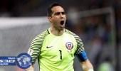 لاعبو منتخب تشيلي يتهمون برافو بالخيانة