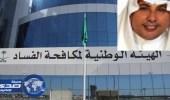 بالفيديو..العرفج: التصريحات الوهمية عن وفرة الوظائف تضليل يستوجب المحاسبة