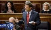 أول رد فعل للحكومة الإسبانية على إعلان استقلال كتالونيا