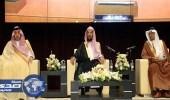 """بالصور.. """" الشثري """" : الأمة الإسلامية اكتست عزتها من الدين القويم المعتدل"""