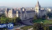 إغلاق برج على 3 سياح بطريق الخطأ في رومانيا