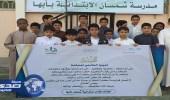 """مدرسة شمسان تنفذ برنامج """" كلنا أون لاين """" في احتفاليه يوم المعلم العالمي"""