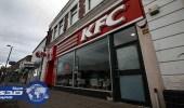 فأر يجري وسط وجبات زبائن مطعم كنتاكي.. والشرطة البريطانية تتدخل