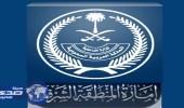 إمارة الشرقية: لا أحد فوق القانون.. ولن نتستر على الفساد