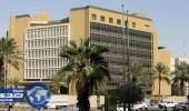 وزارة المالية: إقفال الطرح الرابع من برنامج صكوك المملكة المحلية بالريال السعودي