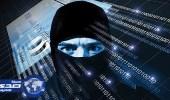 مختص يوضح أسباب تعرض المملكة لتهديدات الهجمات الإلكترونية المتواصلة