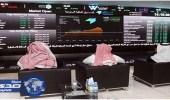 مؤشر سوق الأسهم السعودية يغلق منخفضاً