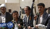 الحوثيون يعينون أبناء الهاشمية في مناصب مرموقة بصنعاء