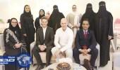 مسؤول ألماني: السعوديات رائدات في مجالاتهن