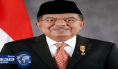 نائب رئيس إندونيسيا يؤدي مناسك العمرة