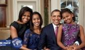 عائلة أوباما تبحث عن شقة في نيويورك