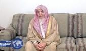 الشيخ صالح السدلان يتعرض لوعكة صحية.. ومغردون يدعون له بالشفاء