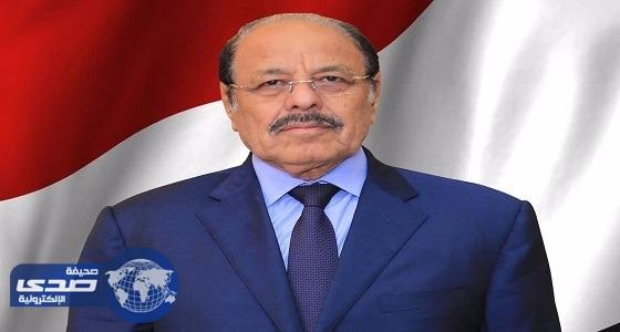 نائب الرئيس اليمني يشيد بدعم التحالف العربي لبلاده