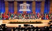 موقع فرنسي: قطر قدمت رشاوى لشراء رئاسة اليونسكو