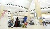 """شركة """" مطارات الرياض """" تطلق خدمة صف السيارات للمسافرين المغادرين عبر الصالات الدولية"""