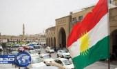 كردستان تعلن رفض شروط الحوار مع بغداد