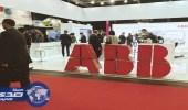 شركة ABB في الدمام توفر وظائف شاغرة