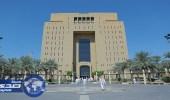 محكمة الرياض تصدر قرارات فورية وبلا مواعيد