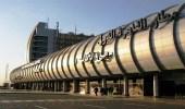 إلغاء إقلاع رحلتين للخطوط السعودية بمطار القاهرة