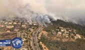 11 قتيلاً حصيلة حرائق كاليفورنيا