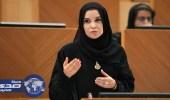 رئيسة برلمان الإمارات تندد بمنع الحوثيين وصول المساعدات الإنسانية
