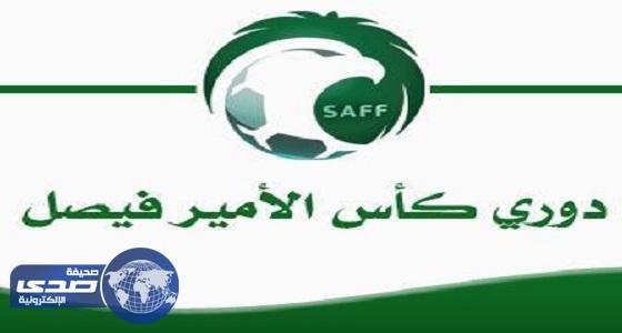 غدًا.. انطلاق الجولة الخامسة لدوري الأمير فيصل بن فهد