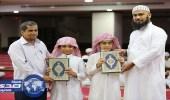 قصة أصغر حافظين للقرآن لا يتحدثان العربية في جدة