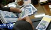 سلوفينيا تفتح تحقيقا في غسيل أموال إيرانية