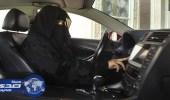 جامعة الأميرة نورة: استقطاب أفضل العروض لتعليم القيادة للنساء