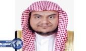 جامعة الامام تقاضي متداولي قضية تفتيش جوالات الطالبات