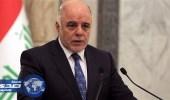 رئيس وزراء العراق يطرح حل لتسوية النزاع مع كردستان