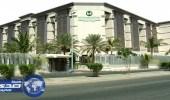 مستشفى الملك فيصل التخصصي يعلن توفر وظائف شاغرة