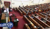 استقالة رئيس البرلمان الإثيوبي
