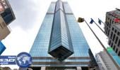 بيع أغلى برج مكتبي في هونج كونج مقابل 5.15 مليار دولار